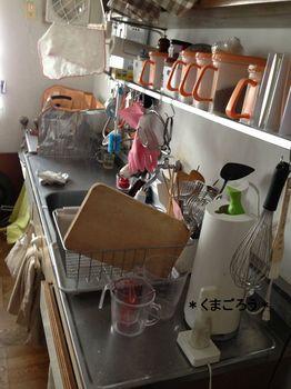 台所①1.jpg